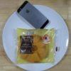 ローソンのコンビニパン「かぼちゃクリームパン」