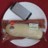セブンイレブンのコンビニパン「飛騨高原牛乳パンのチョコクリームサンド」