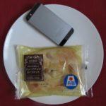 ローソンのコンビニパン「丹那牛乳を使用したキューブチョコ&ビスケット」