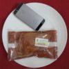 セブンイレブンのコンビニパン「ハムチーズデニッシュ」