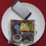 ファミリーマートのコンビニパン「京都府産茶葉のほうじ茶入りホイップクリームパン」