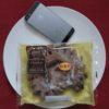 ローソンのコンビニパン「チョコクリームデニッシュ」