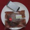 セブンイレブンのコンビニパン「香るカカオのチョコメロンパン」