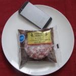 ファミリーマートのコンビニパン「サックリとした いちごジャムとチーズクリームのパン」