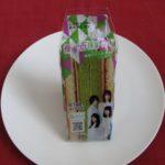 ローソンのコンビニパン「欅坂46抹茶サンド 黒糖クリーム&こしあん」