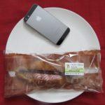 セブンイレブンのコンビニパン「いちごホイップ&チョコクロワッサン」