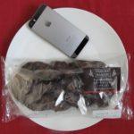 ファミリーマートのコンビニパン「チョコ風味豊かなスイートデニッシュ(ブラック)」