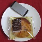 ローソンのコンビニパン「ふんわりとしたシューホイップパン 北海道産牛乳入りホイップ」