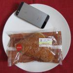 セブンイレブンのコンビニパン「ハムチーズ揚げパン」