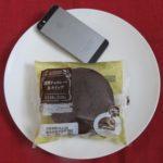 ローソンのコンビニパン「濃厚チョコレート&ホイップ」
