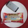 ファミリーマートのコンビニパン「ぎゅうひが入った白いコッペパン ミルククリーム」