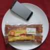 セブンイレブンのコンビニパン「ふんわりトーストのたまごサンド」
