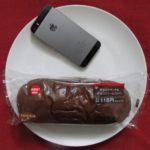 ミニストップのコンビニパン「チョコクランチ&チョコクリームコッペ」