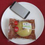 セブンイレブンのコンビニパン「飛騨りんごジャム&クリームのパン」