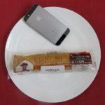 ミニストップのコンビニパン「ブルーベリー&レアチーズ風味スティックパイ」