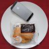 ファミリーマートのコンビニパン「もちっと食感のいよかんパン(ホイップクリーム入り)」