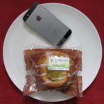 セブンイレブンのコンビニパン「紅茶香るりんごのパン」