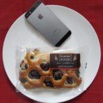 ファミリーマートのコンビニパン「あんことお豆のパン」