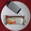 ミニストップのコンビニパン「ふわふわとした白いロール(ベーコン&チーズ)」