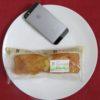 セブンイレブンのコンビニパン「しっとりアーモンドスティックケーキ」