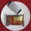 ファミリーマートのコンビニパン「バターの風味豊かなバターフレーキ」