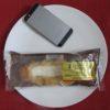 ファミリーマートのコンビニパン「コク豊かな北海道クリームチーズのデニッシュ」