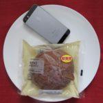 ローソンのコンビニパン「塩チョコメロンパン」