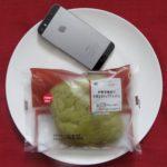ミニストップのコンビニパン「伊勢茶風味の小倉&ホイップデニッシュ」
