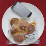 ローソンのコンビニパン「マチノパン ぶどうのぶどうぱん」