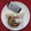 セブンイレブンのコンビニパン「たっぷりえりんぎと舞茸のもっちりピザパン」