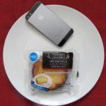 ファミリーマートのコンビニパン「3種の食感を楽しむレモンチーズタルト」