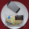 ファミリーマートのコンビニパン「レモンのクロワッサン 瀬戸内産レモンのクリーム使用」