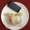 セブンイレブンのコンビニパン「塩バニラクリームのパン」
