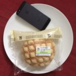 セブンイレブンのコンビニパン「サックサク食感!バター香るメロンパン」