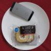 ファミリーマートのコンビニパン「あめ色りんごのバタースカッチ風ロール」