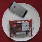 ミニストップのコンビニパン「ベルギーチョコ蒸しケーキ(チョコホイップ)」