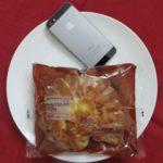 ローソンのコンビニパン「チーズとマヨネーズのデニッシュ」