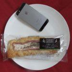 ファミリーマートのコンビニパン「コク旨チーズのベーコン&チーズデニッシュ」