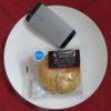 ファミリーマートのコンビニパン「卵たっぷりクリームのカスタードブリオッシュ」