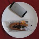 ローソンのコンビニパン「マチノパン ショコラサンド キャラメル」