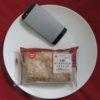 ミニストップのコンビニパン「木苺とチーズクリームのミルフィーユ」