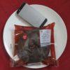 ミニストップのコンビニパン「ブラックチョコチップメロンパン」