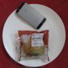ミニストップのコンビニパン「西尾の抹茶あん&ホイップ」