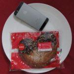 セブンイレブンのコンビニパン「Doki×2 チョコナッツ」