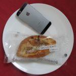 ローソンのコンビニパン「マチノパン きのことベーコンのパン」