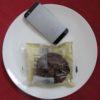 ローソンのコンビニパン「ほうじ茶とミルクの蒸しぱん」
