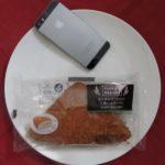 ファミリーマートのコンビニパン「タルタルソース入り!三角ハムドーナツ」