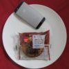 ミニストップのコンビニパン「発酵バター香るチョコチップケーキタルト」