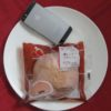 ミニストップのコンビニパン「練乳いちごメロンパン」