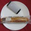 ローソンのコンビニパン「マチノパン ミルクとバターのフランスパン」